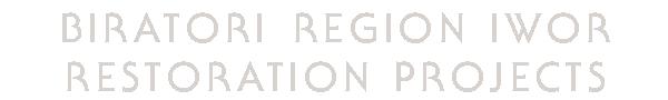 BIRATORI REGION IORU RESTORATION PROJECTS