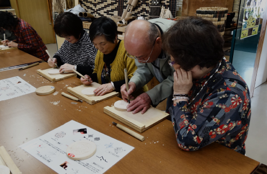 木彫・刺繍