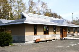 平取アイヌ文化情報センター