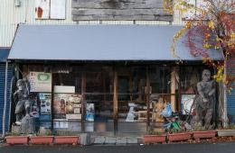 高野民芸店