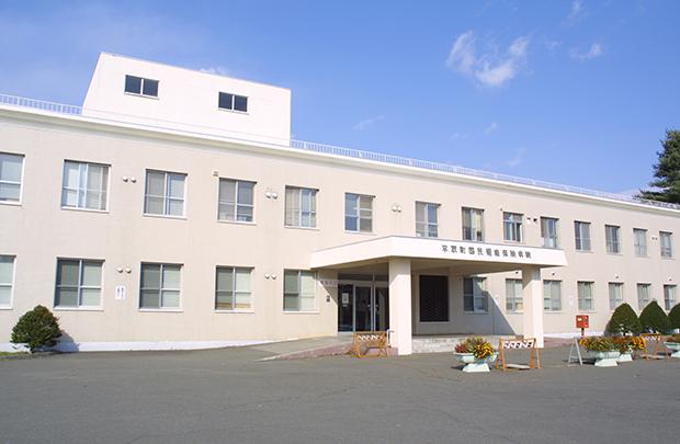 国民健康保険病院 | 平取町オフ...